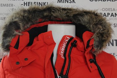 Dames Winterjas Geographical Norway / Calory Lady Red